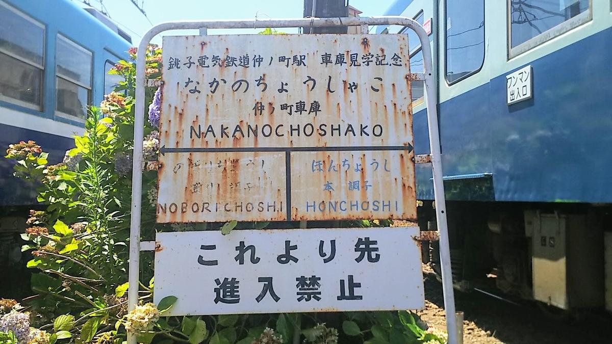 f:id:katayoku_no_hito:20190727125257j:plain