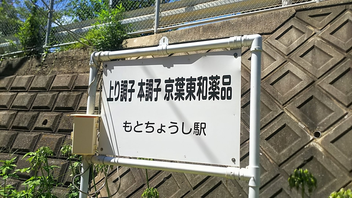 f:id:katayoku_no_hito:20190727131552j:plain