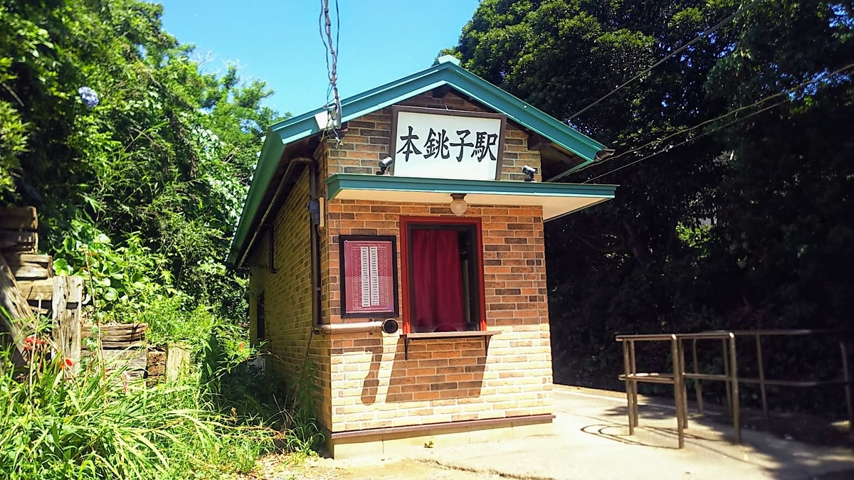 f:id:katayoku_no_hito:20190727131611j:plain