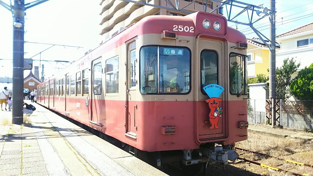 f:id:katayoku_no_hito:20190727135413j:plain