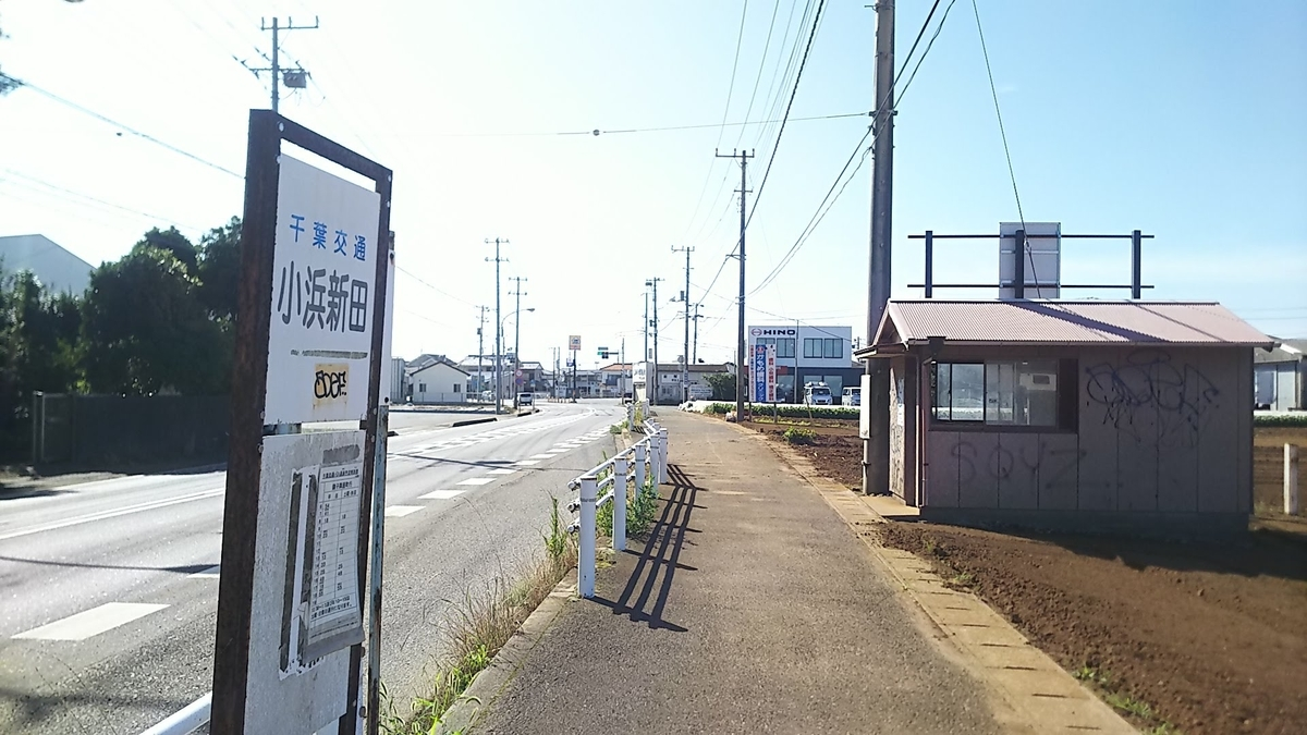 f:id:katayoku_no_hito:20190727152215j:plain