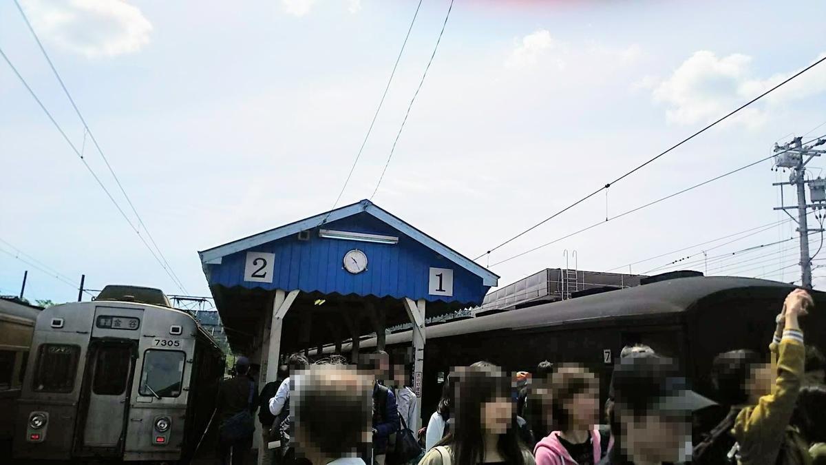 f:id:katayoku_no_hito:20190730010441j:plain
