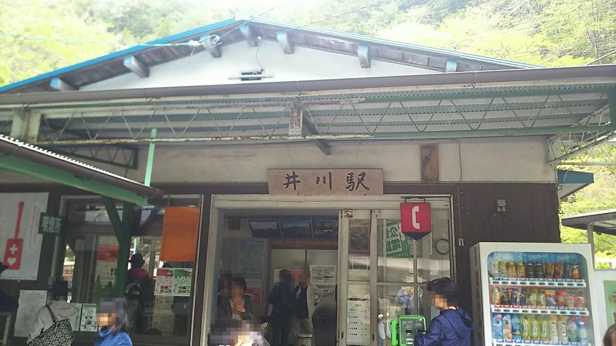 f:id:katayoku_no_hito:20190801002505j:plain