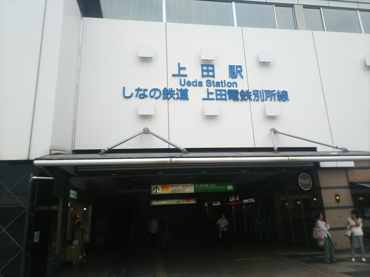 f:id:katayoku_no_hito:20190824152642j:plain