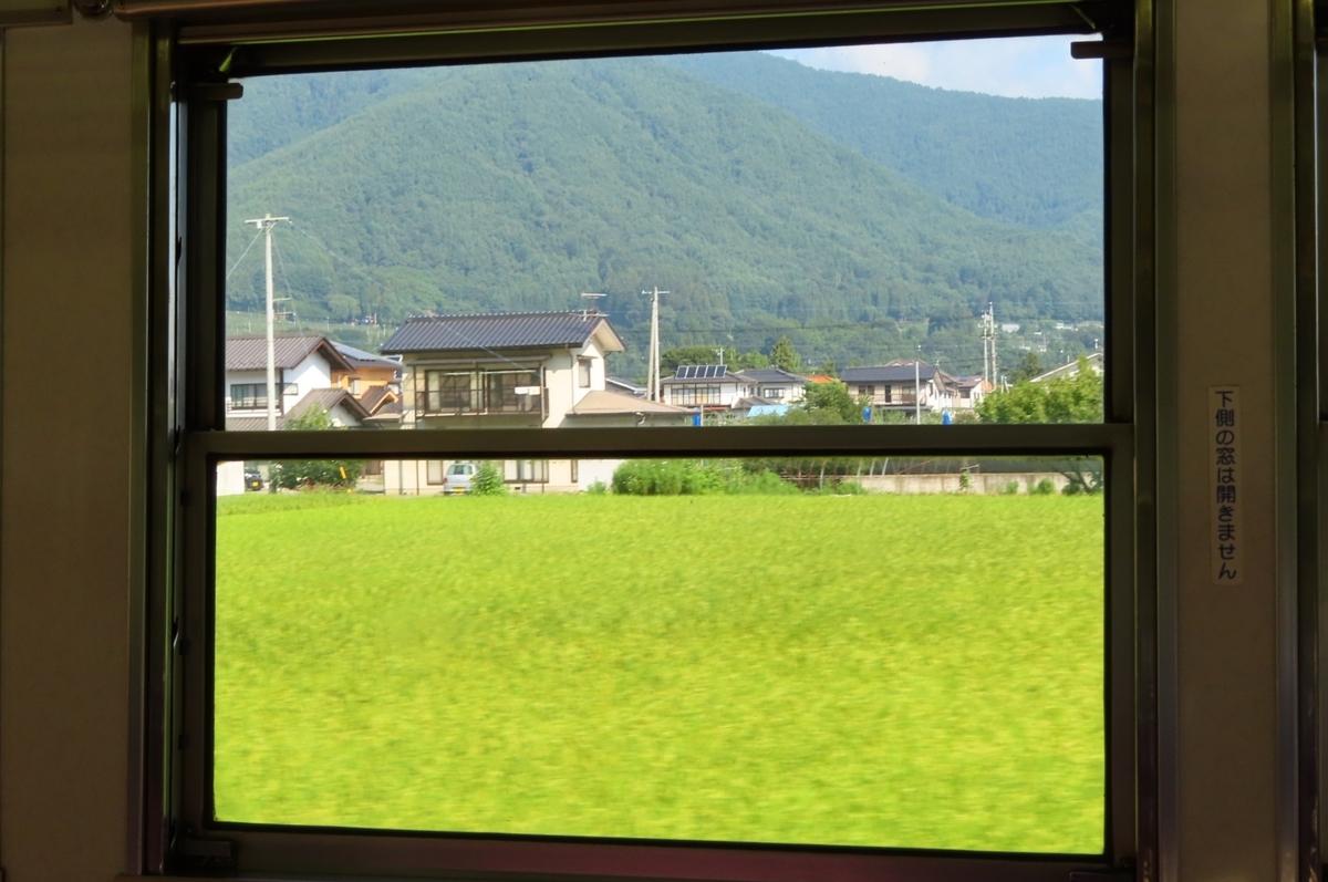 f:id:katayoku_no_hito:20190825084724j:plain
