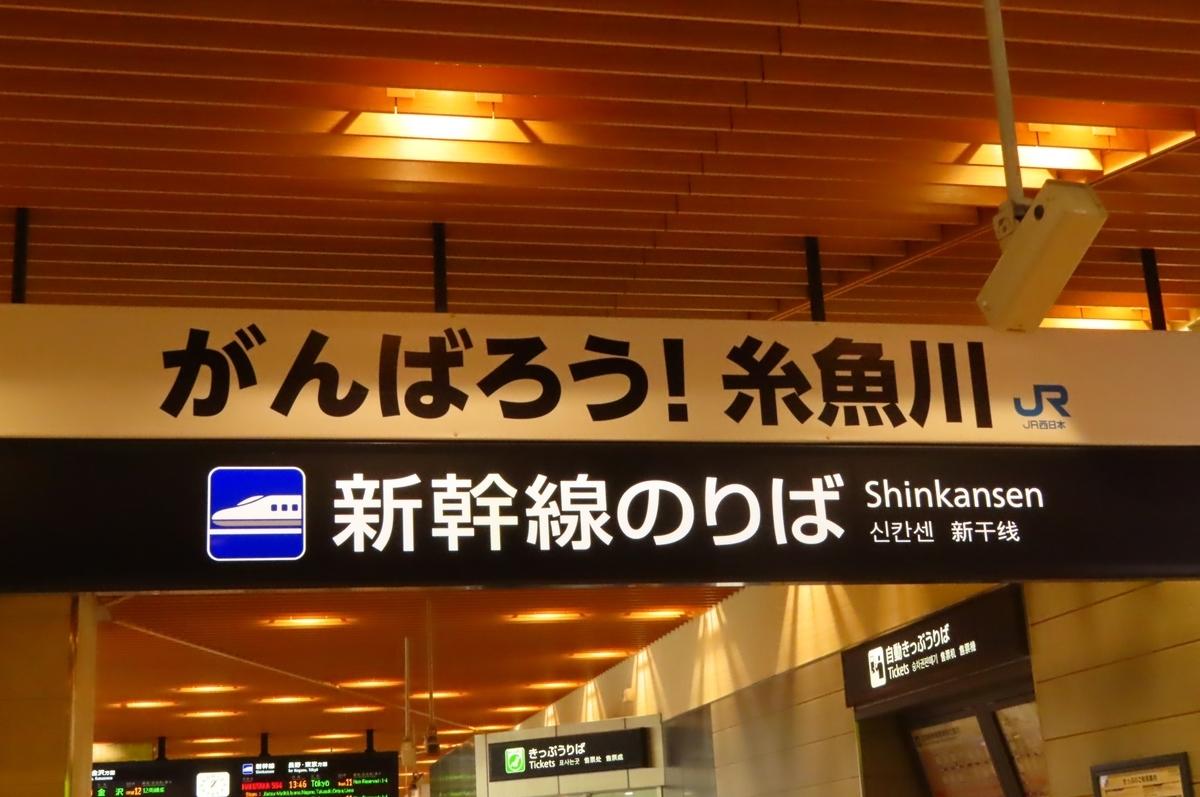 f:id:katayoku_no_hito:20190825130728j:plain