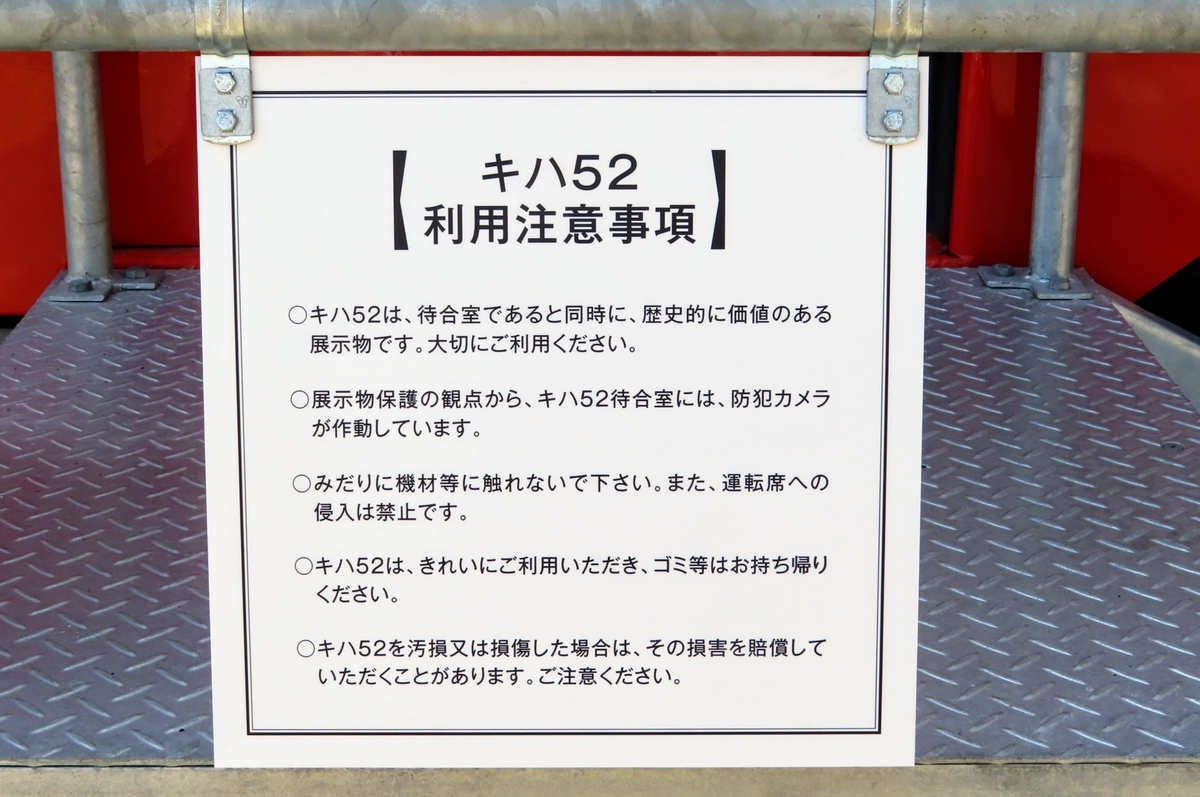 f:id:katayoku_no_hito:20190825130917j:plain