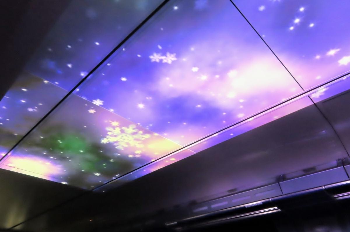 f:id:katayoku_no_hito:20190825153959j:plain
