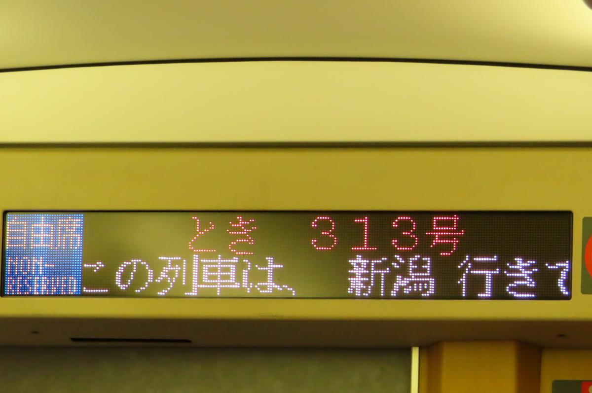 f:id:katayoku_no_hito:20190831092638j:plain