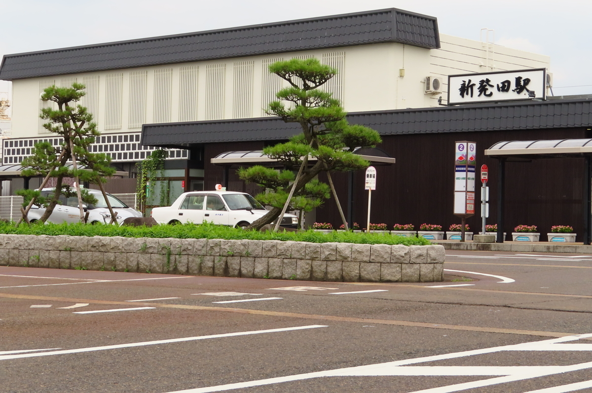 f:id:katayoku_no_hito:20190831122949j:plain