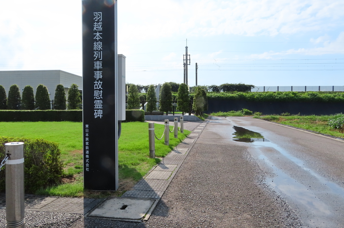f:id:katayoku_no_hito:20190831145955j:plain