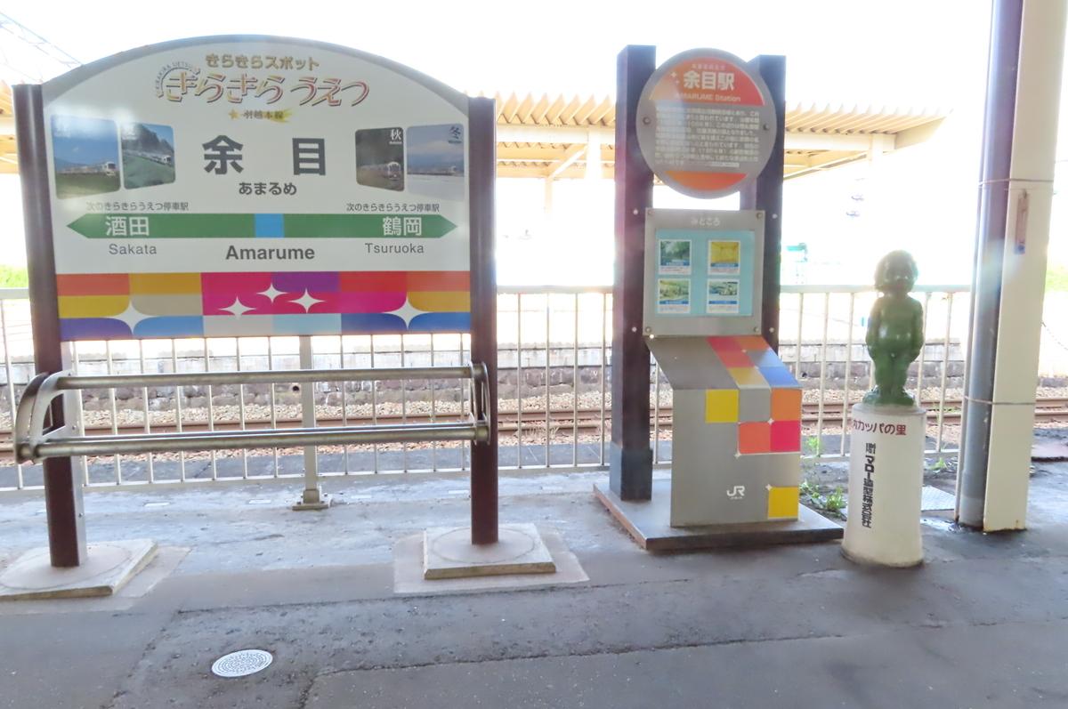 f:id:katayoku_no_hito:20190831155123j:plain