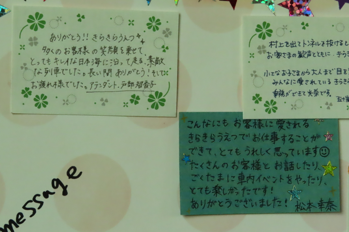 f:id:katayoku_no_hito:20190831163734j:plain
