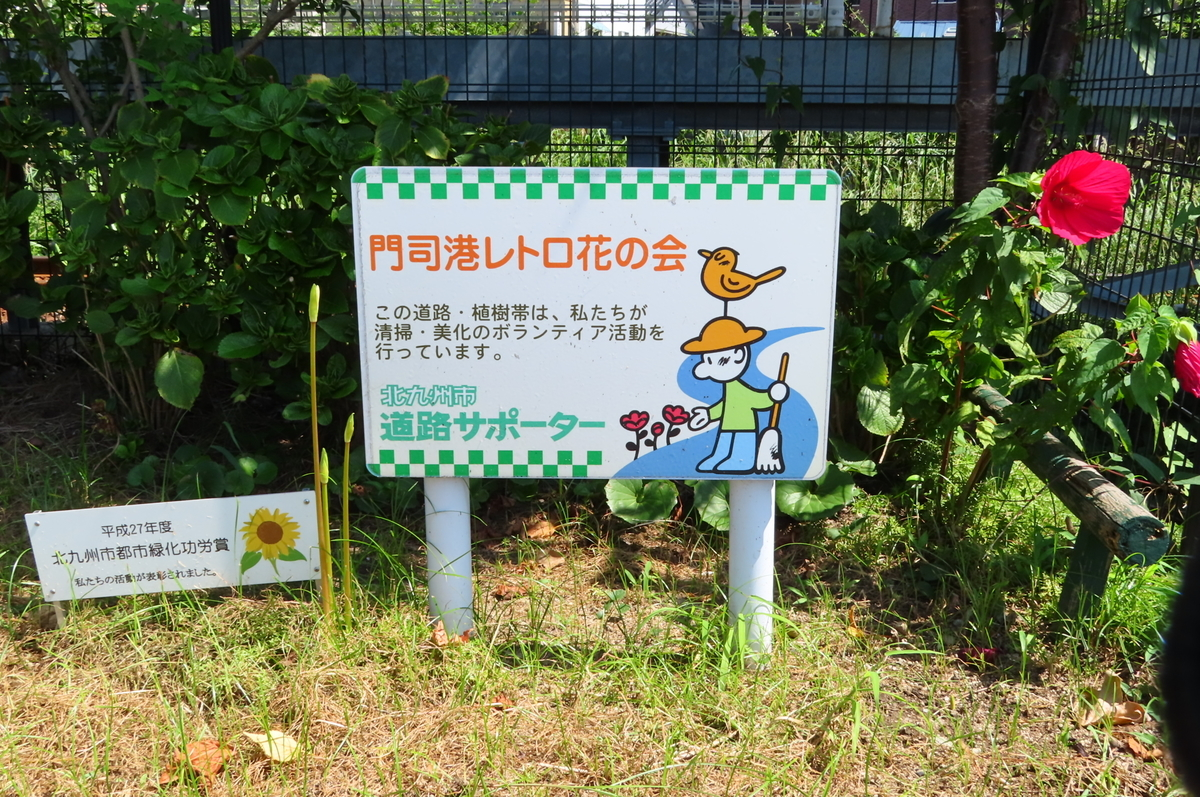 f:id:katayoku_no_hito:20190914125300j:plain