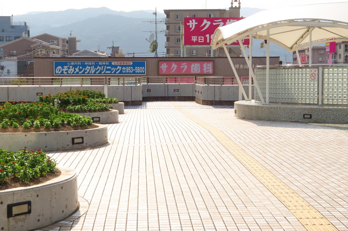 f:id:katayoku_no_hito:20190914153132j:plain