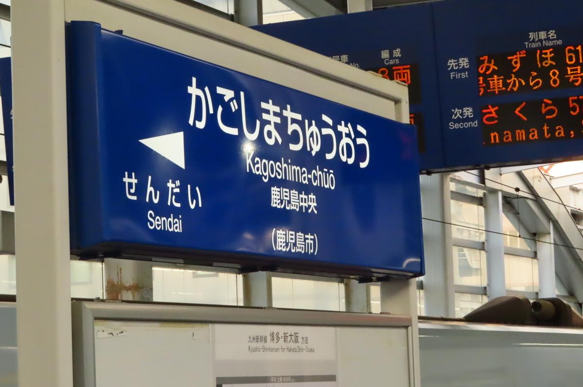 f:id:katayoku_no_hito:20190914175913j:plain
