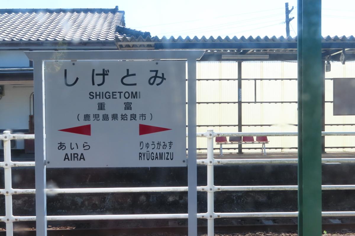 f:id:katayoku_no_hito:20190915094718j:plain