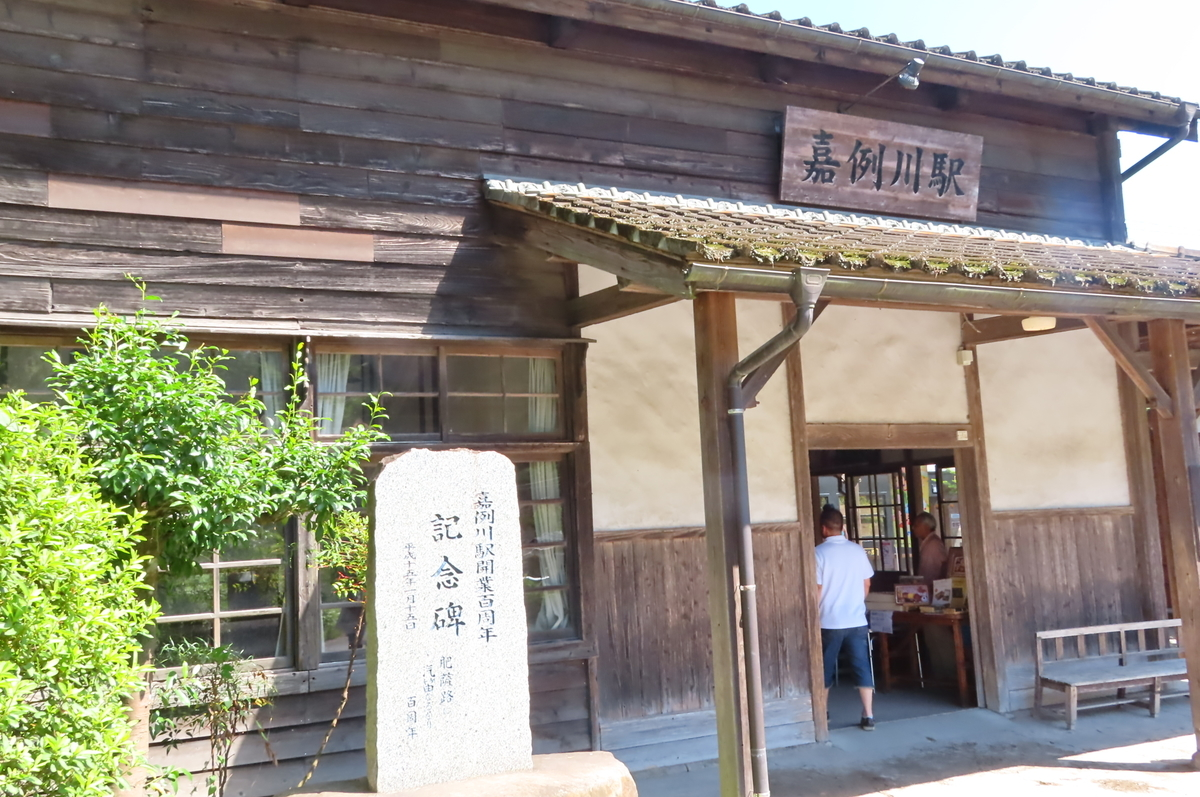 f:id:katayoku_no_hito:20190915102810j:plain