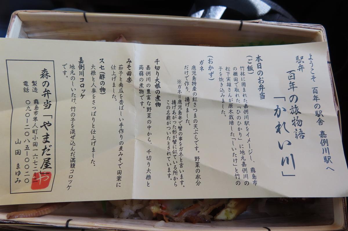 f:id:katayoku_no_hito:20190915103802j:plain