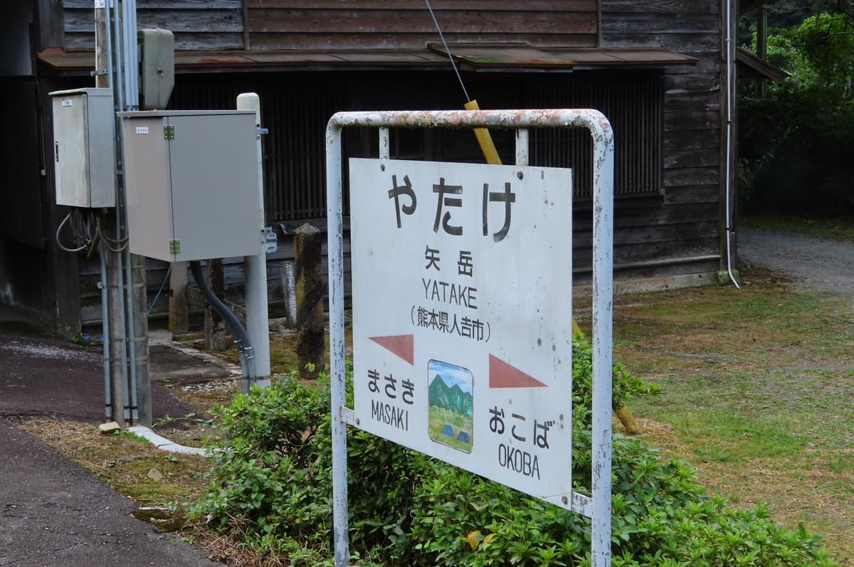 f:id:katayoku_no_hito:20190915123013j:plain