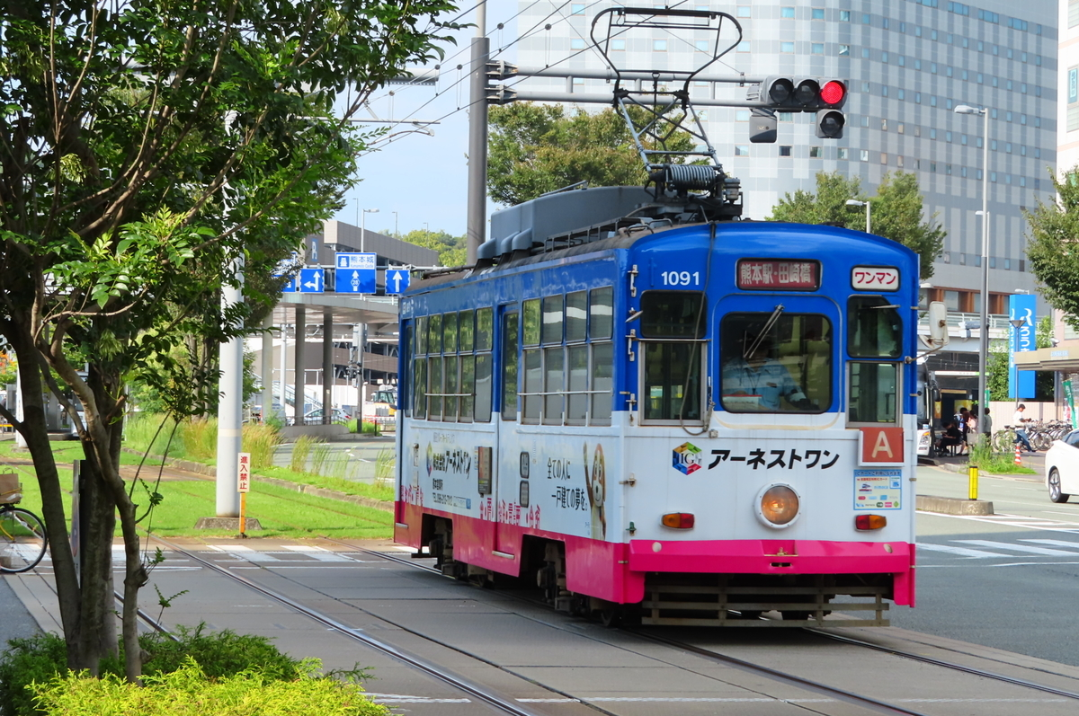 f:id:katayoku_no_hito:20190915152806j:plain