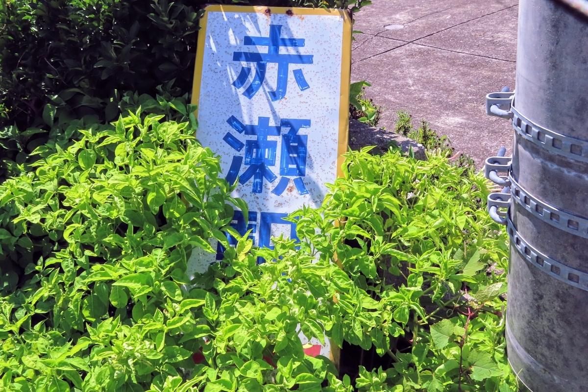 f:id:katayoku_no_hito:20190916115851j:plain