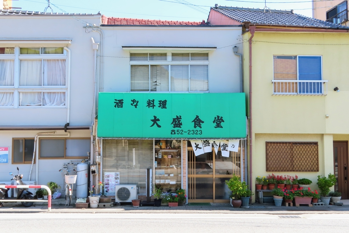f:id:katayoku_no_hito:20190916133448j:plain