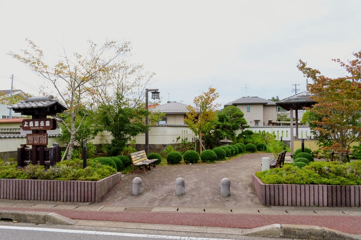 f:id:katayoku_no_hito:20190928141410j:plain