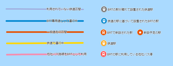 f:id:katayoku_no_hito:20191024210652p:plain