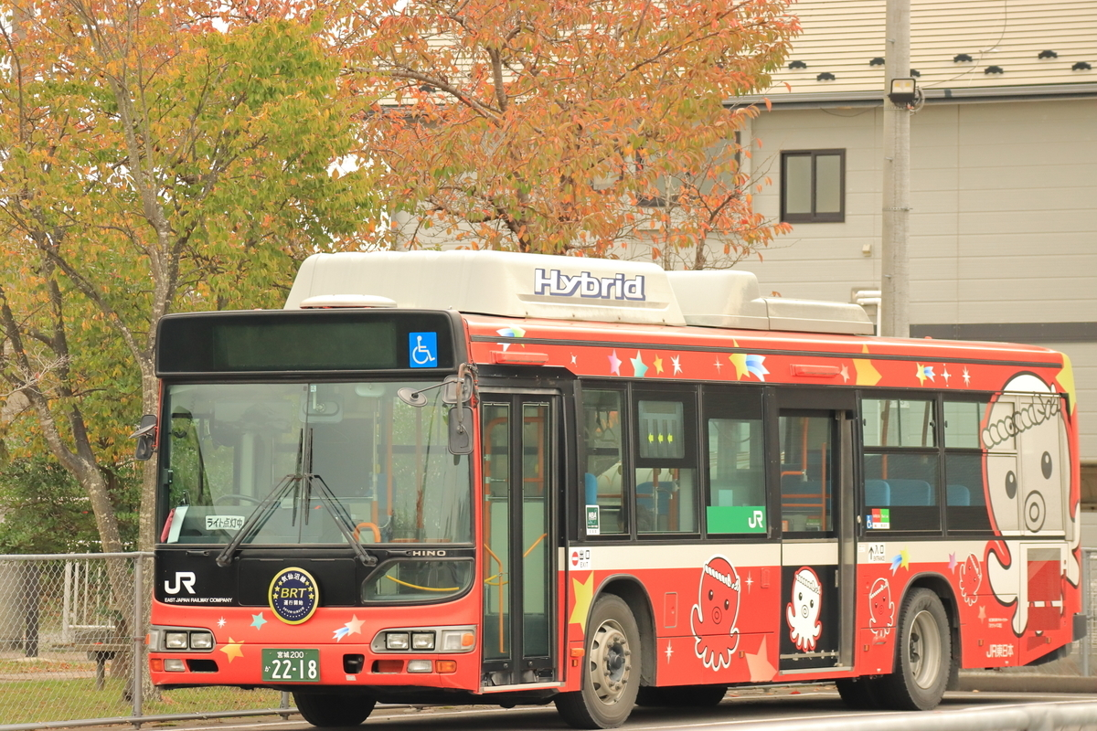f:id:katayoku_no_hito:20191103085631j:plain