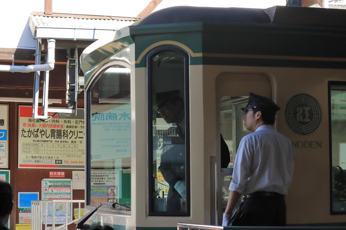 f:id:katayoku_no_hito:20191116120304j:plain