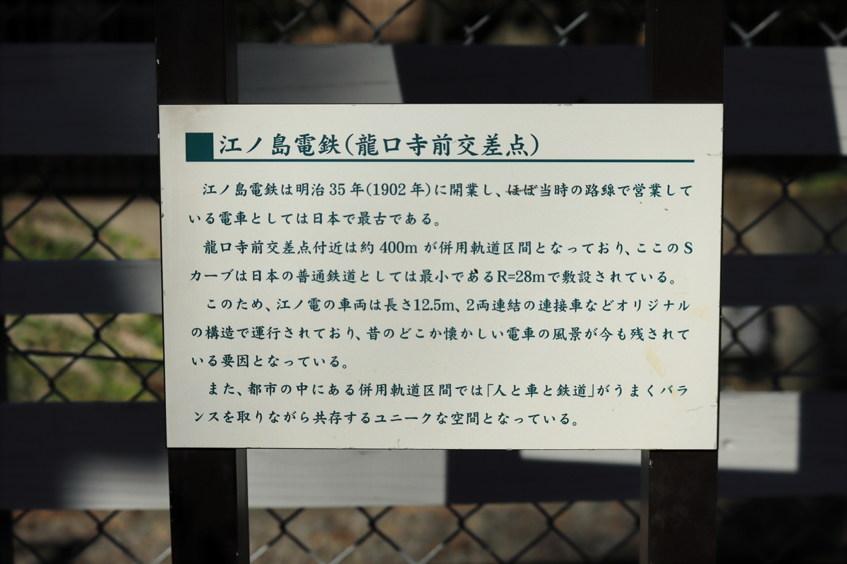 f:id:katayoku_no_hito:20191116125826j:plain