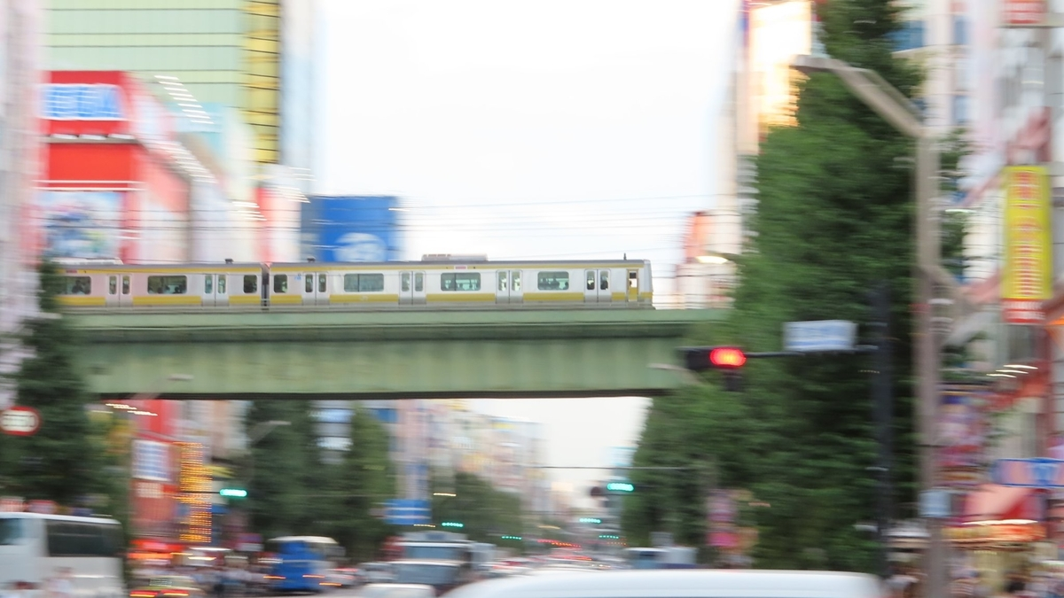 f:id:katayoku_no_hito:20191206222825j:plain