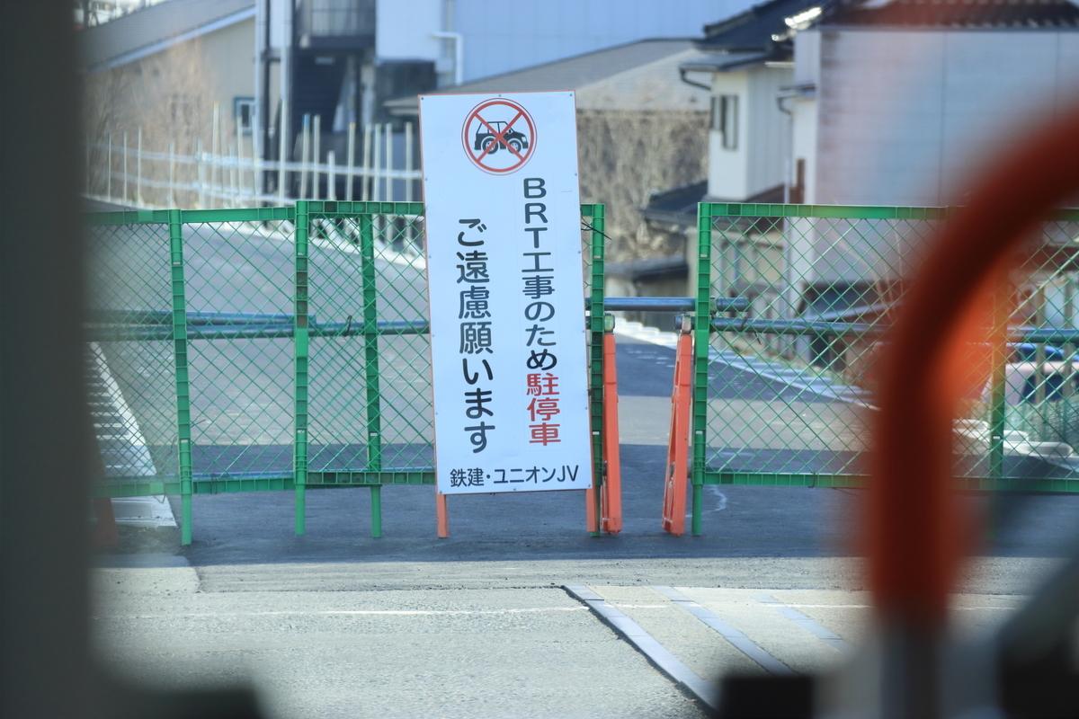 f:id:katayoku_no_hito:20191228123309j:plain