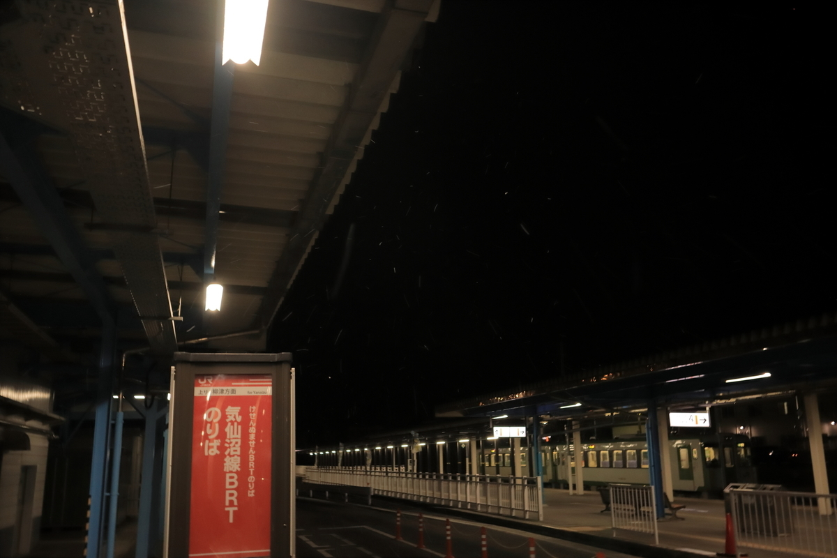 f:id:katayoku_no_hito:20200101043949j:plain