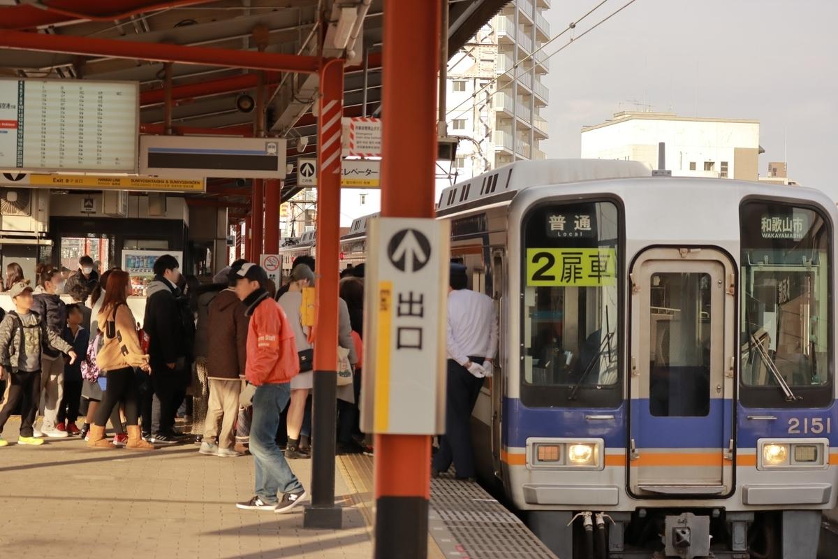 f:id:katayoku_no_hito:20200104151219j:plain