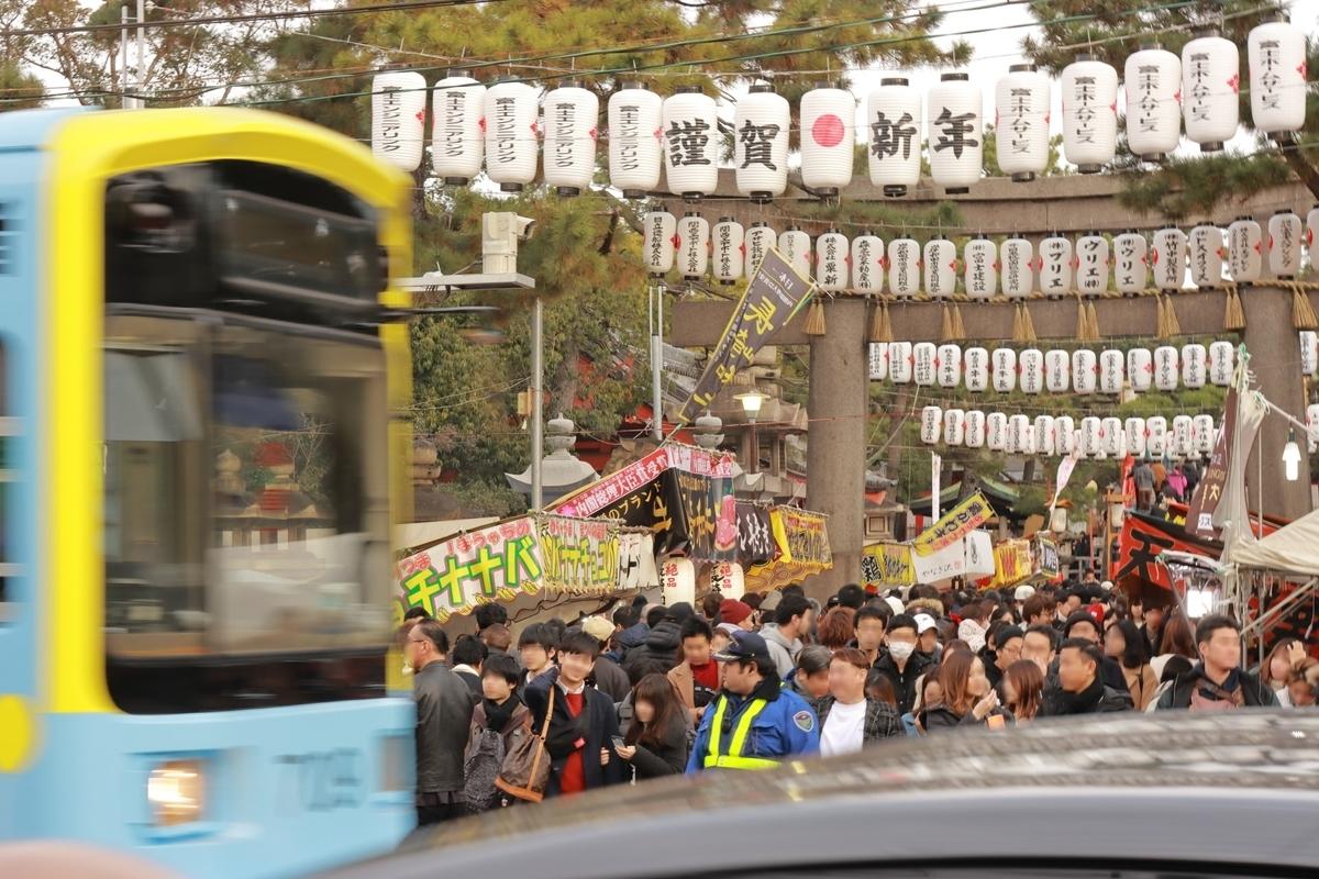 f:id:katayoku_no_hito:20200104152512j:plain