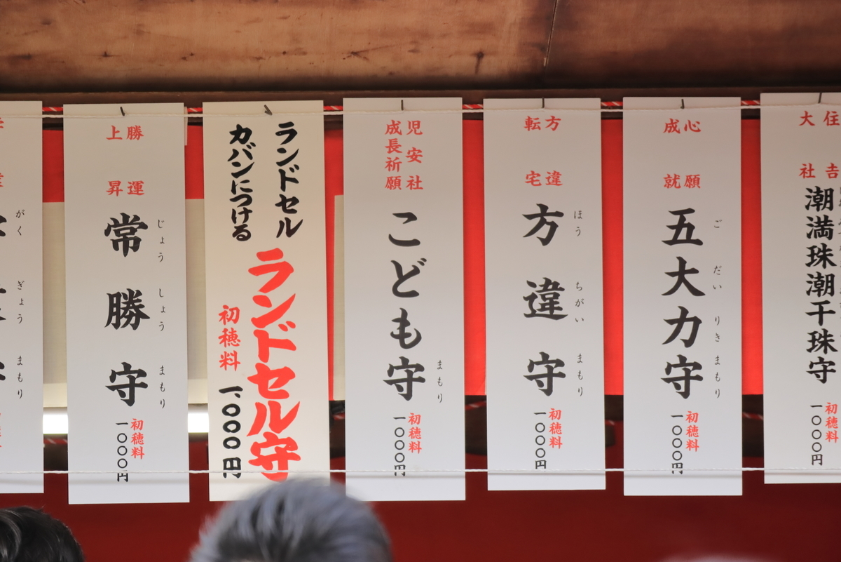 f:id:katayoku_no_hito:20200104155152j:plain