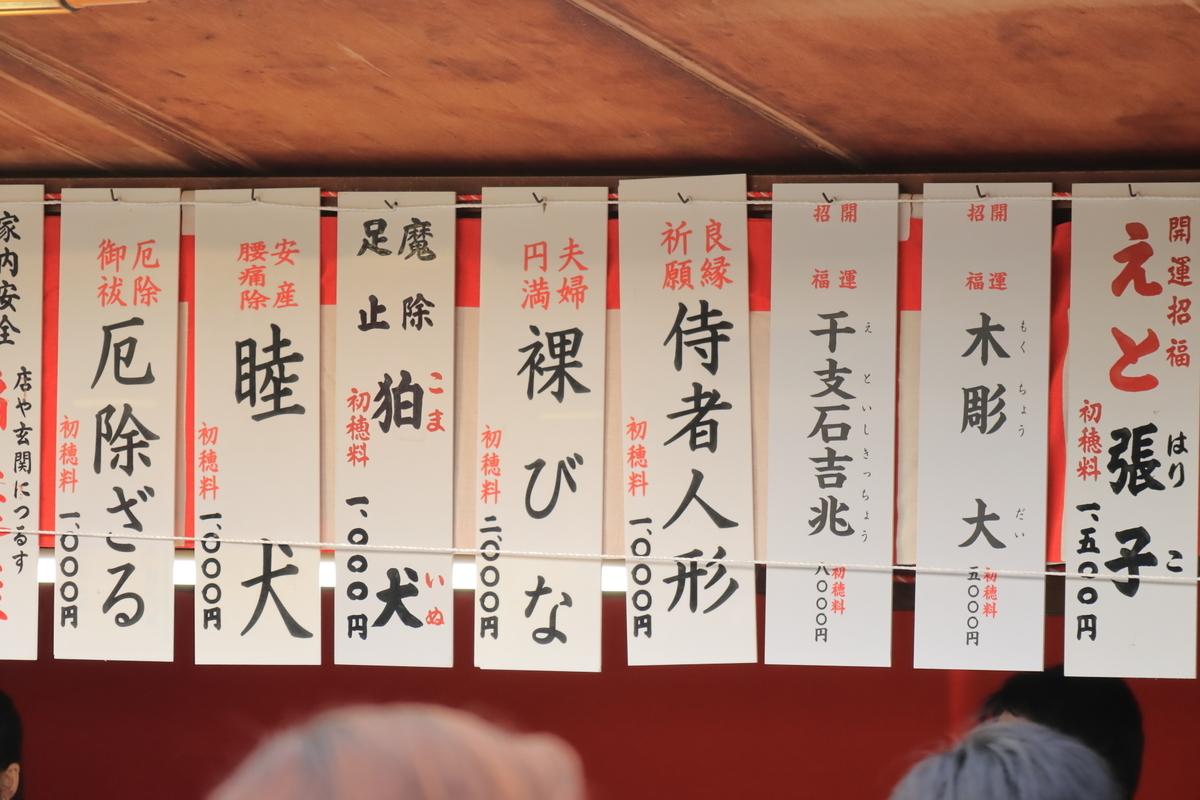 f:id:katayoku_no_hito:20200104155237j:plain