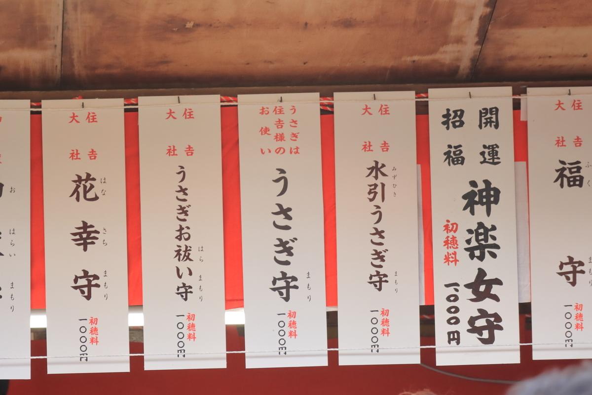 f:id:katayoku_no_hito:20200104155305j:plain