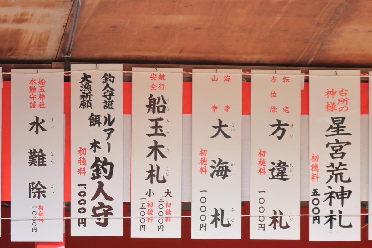 f:id:katayoku_no_hito:20200104155419j:plain