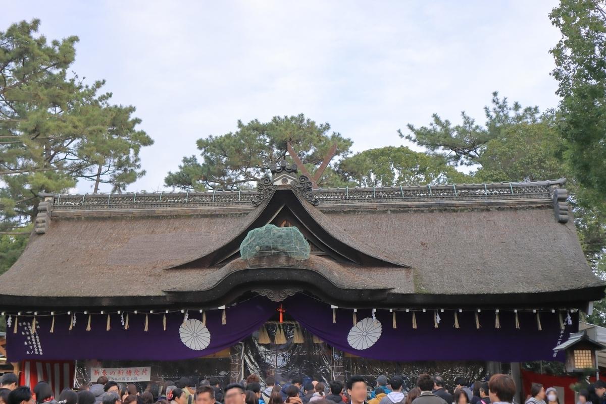 f:id:katayoku_no_hito:20200104155633j:plain