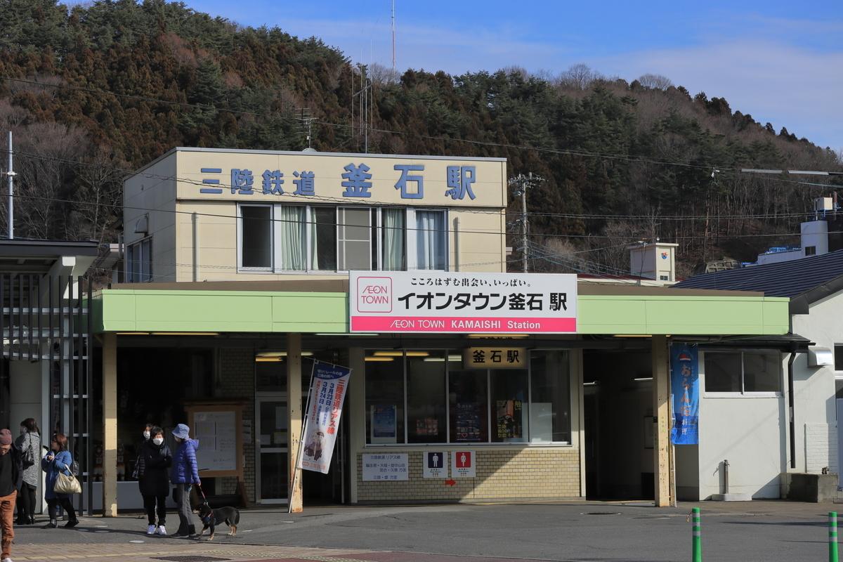 f:id:katayoku_no_hito:20200111105813j:plain