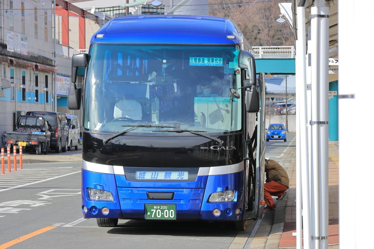 f:id:katayoku_no_hito:20200111110558j:plain