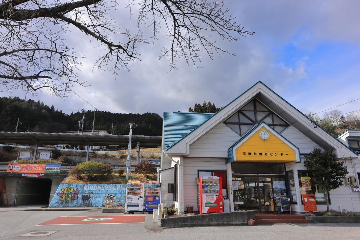 f:id:katayoku_no_hito:20200111121130j:plain