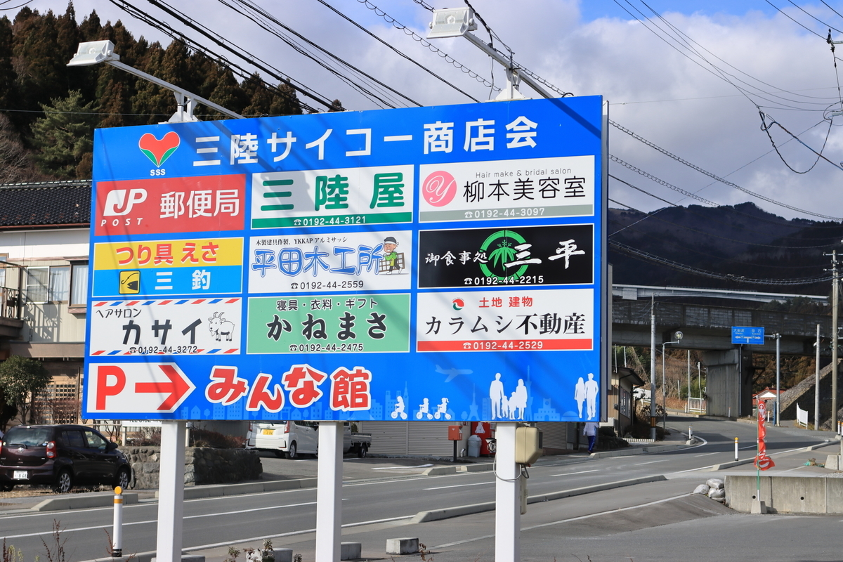 f:id:katayoku_no_hito:20200111125139j:plain