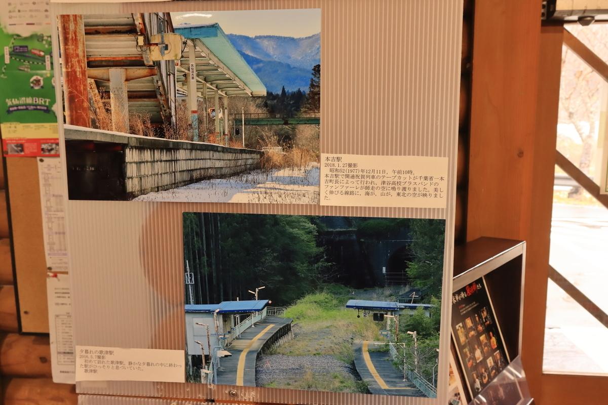 f:id:katayoku_no_hito:20200113093906j:plain