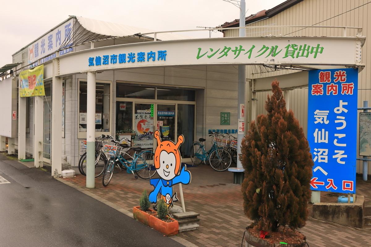 f:id:katayoku_no_hito:20200113114214j:plain
