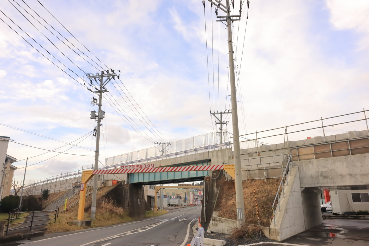 f:id:katayoku_no_hito:20200113150750j:plain
