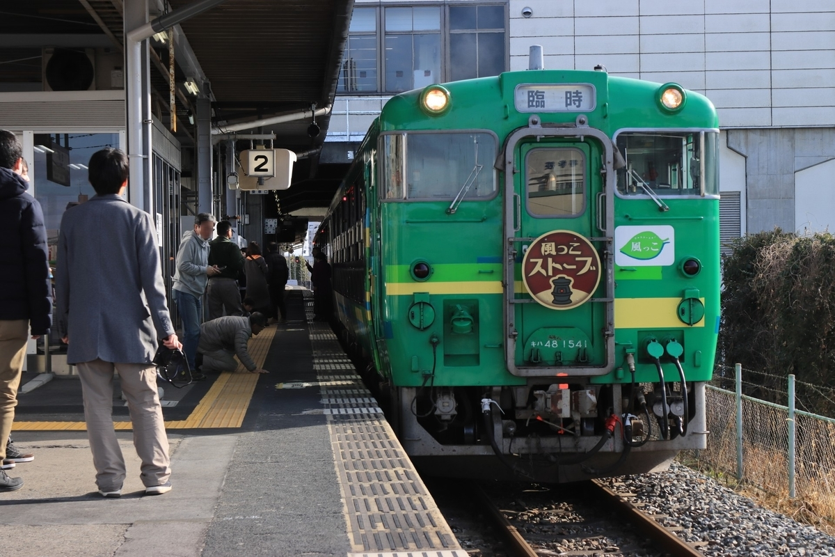 f:id:katayoku_no_hito:20200126100609j:plain